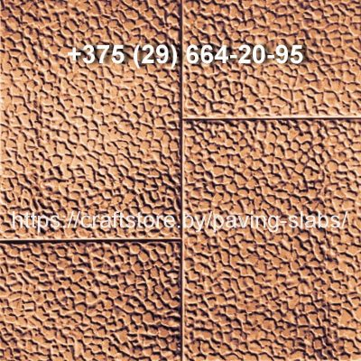 Тротуарная плитка Дворцовый камень коричневая
