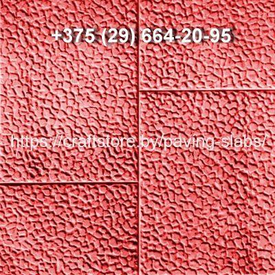 Тротуарная плитка Дворцовый камень красная